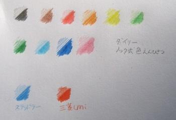 dai-iro03.jpg