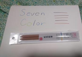 虹色鉛筆(ダイソー)見本